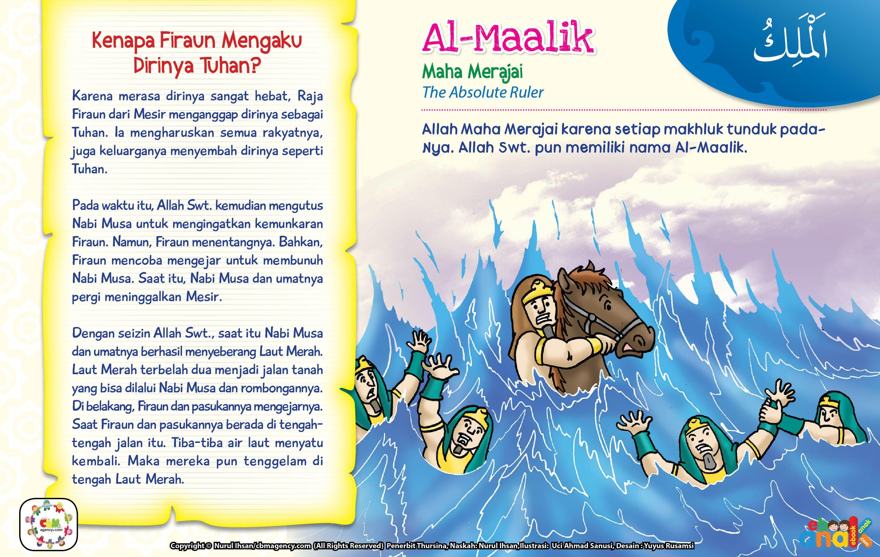 AlMaalik Maha Merajai (The Absolute Ruler)Allah Maha