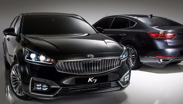 2017 kia cadenza exterior kia pinterest sedans and cars. Black Bedroom Furniture Sets. Home Design Ideas