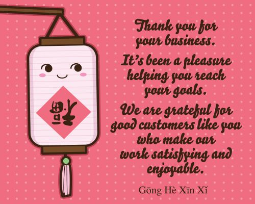 This #ChineseNewYear enhance your network! Express your # ...