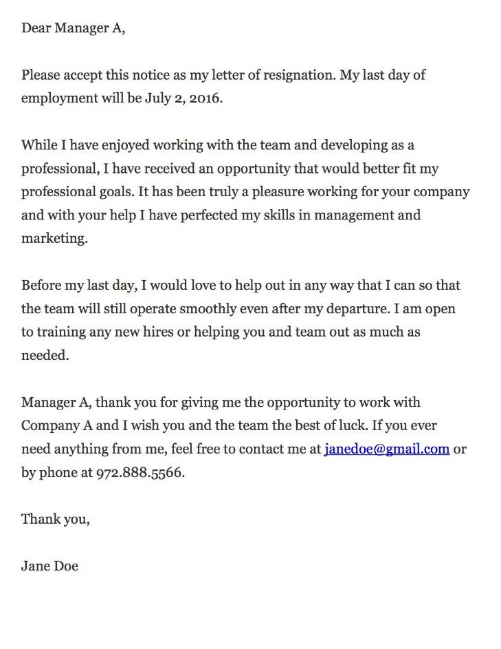 buscando pareja a bart 2 anuncios careerbuilder mujeres