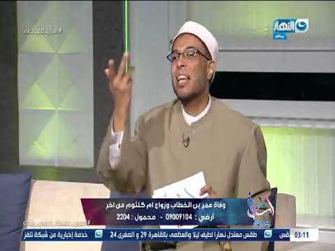 وفاة عمر بن الخطاب وزواج أم كلثوم بعد وفاته الشيخ محمد ابو بكر Youtube Youtube Mens Tops Men