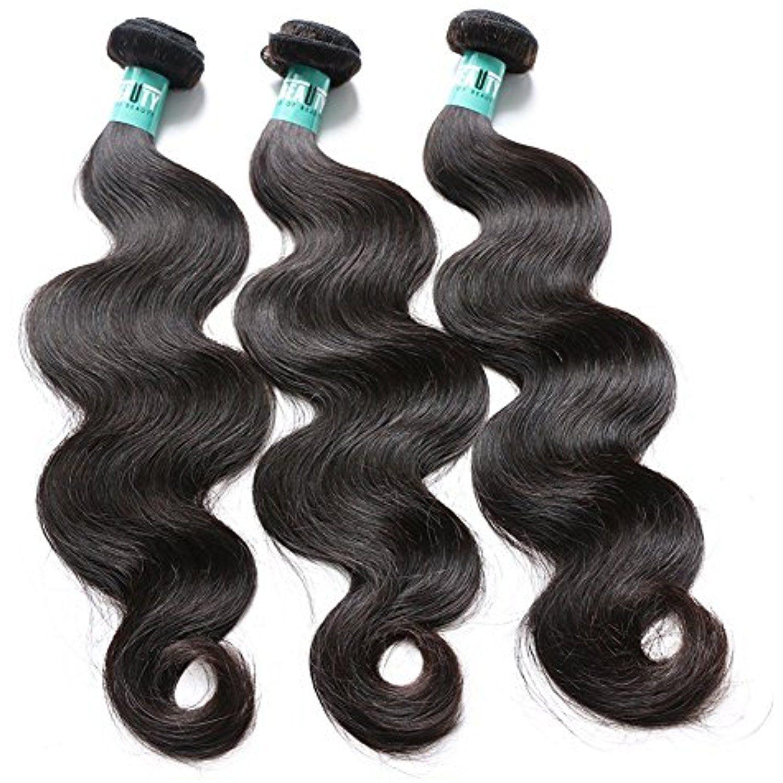 Msbeauty Hair Brazilian Virgin Hair Body Wave 3 Bundles Grade 5a