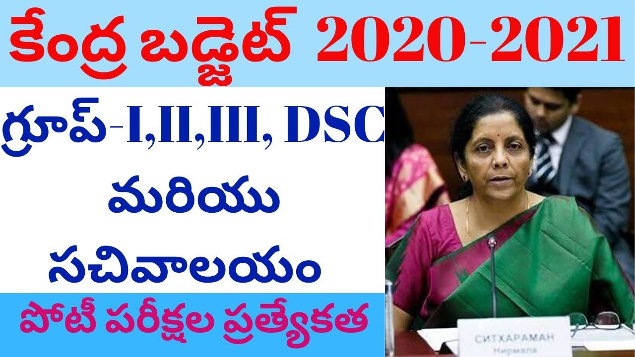 Central Budget 20202021 central budget 20202021 for