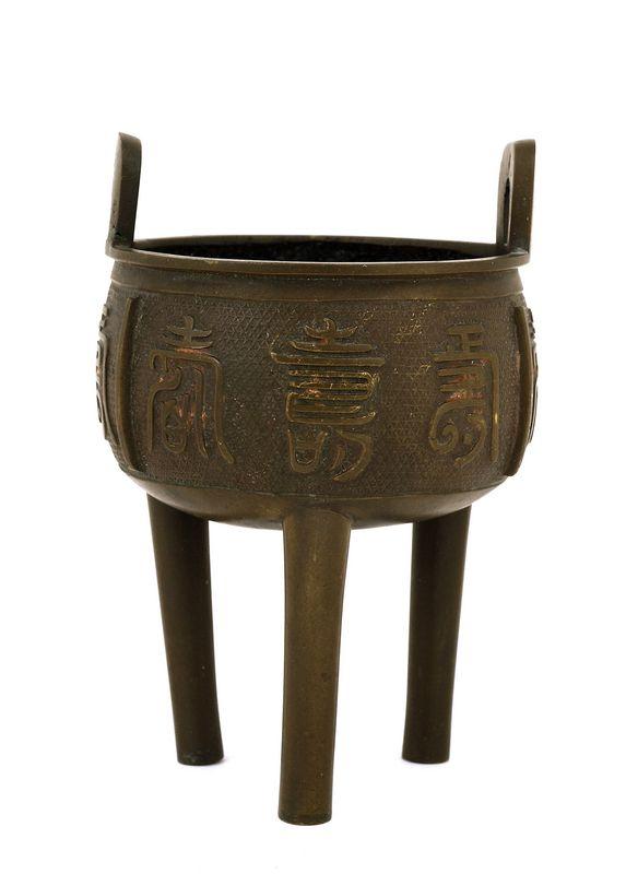 19C Chinese Bronze Censer Chirography