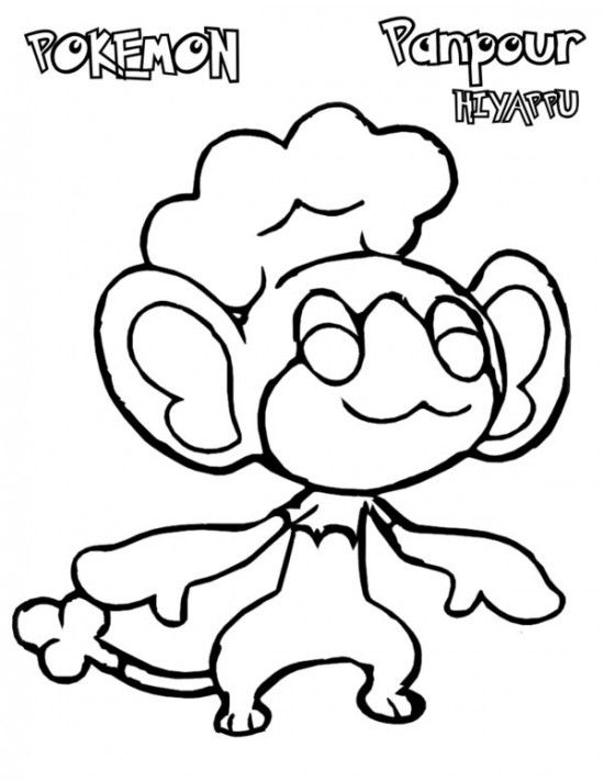 Pokemon Panpour Coloring Pages Pokemon Coloring Pages