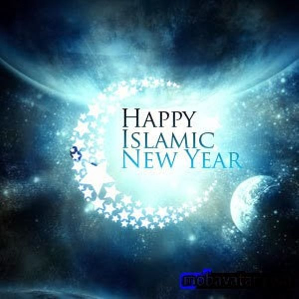 Beautiful Happy Islamic New Year Muharram SMS Greetings Wishes Quotes