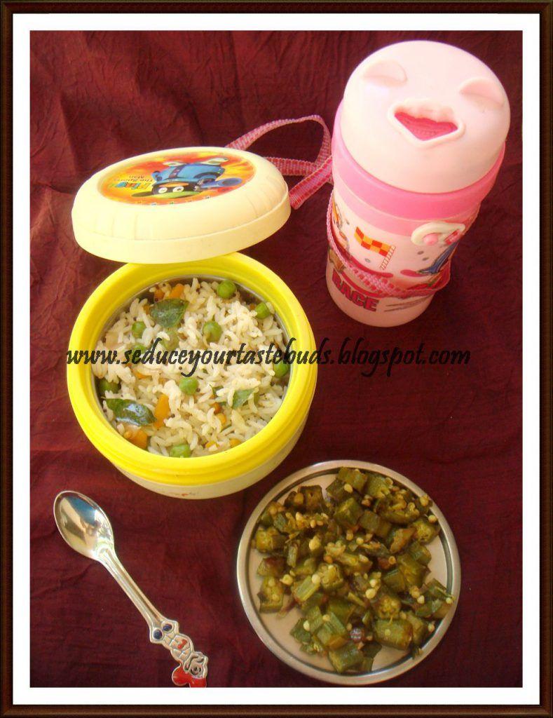 Kids Lunch Box Series #4 | Carrot Peas Rice, Okra Curry - Seduce Your Tastebuds...