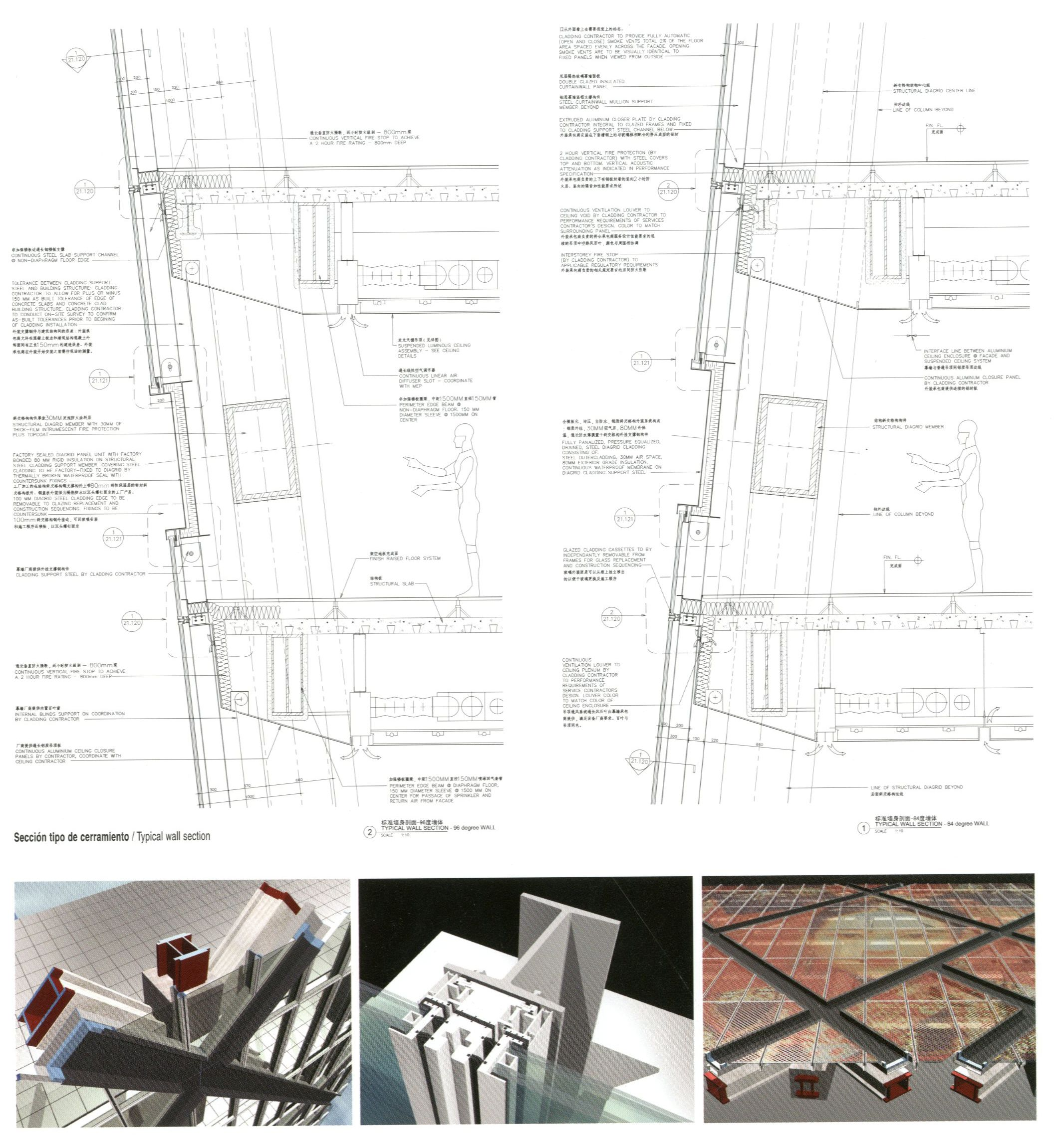 Section Over 2 Stories And Images Jpg 2112 2284 Curtain Wall