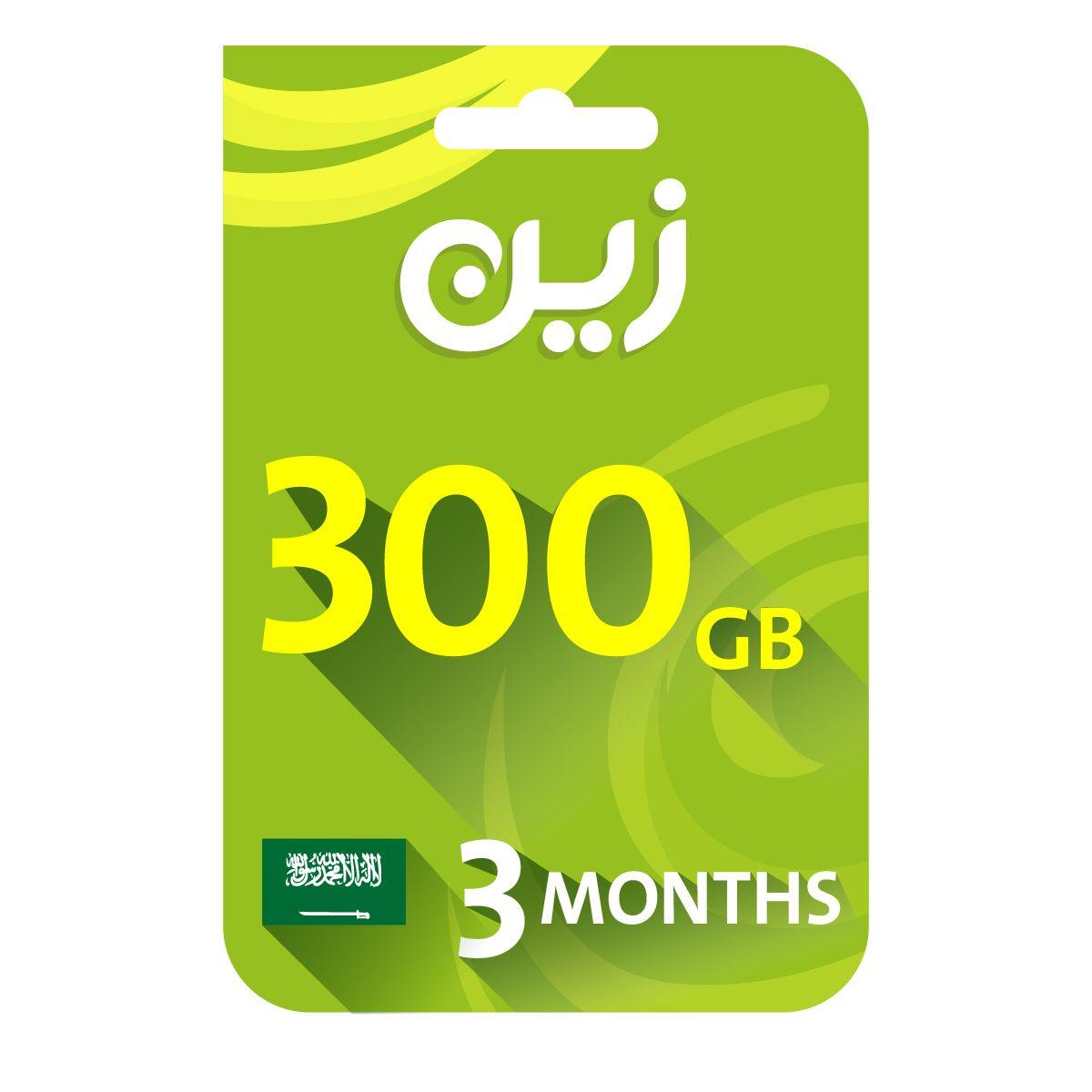 بطاقة زين مسبقة الدفع لشحن الانترنت 300 جيجا لمدة ثلاث شهور Gaming Logos Logos Merchants