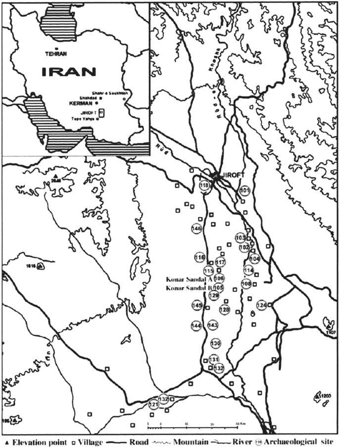 jiroft iran ankhs sistrum shen rings pinterest iran Middle East Food jiroft iran middle east