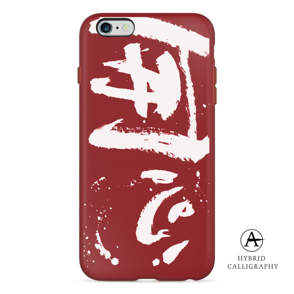 iphone 6 case chinese writing