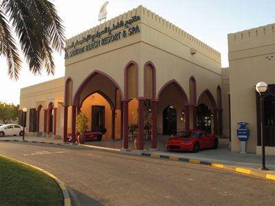 Al Sawadi Beach Resort Spa Oman