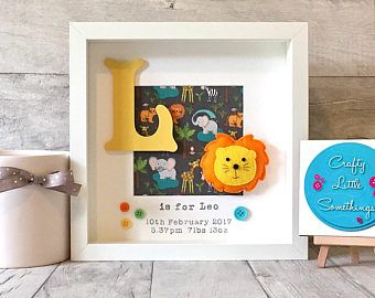 Personalised safari box frame lion personalised gift baby personalised safari box frame lion personalised gift baby keepsake new baby gift negle Images
