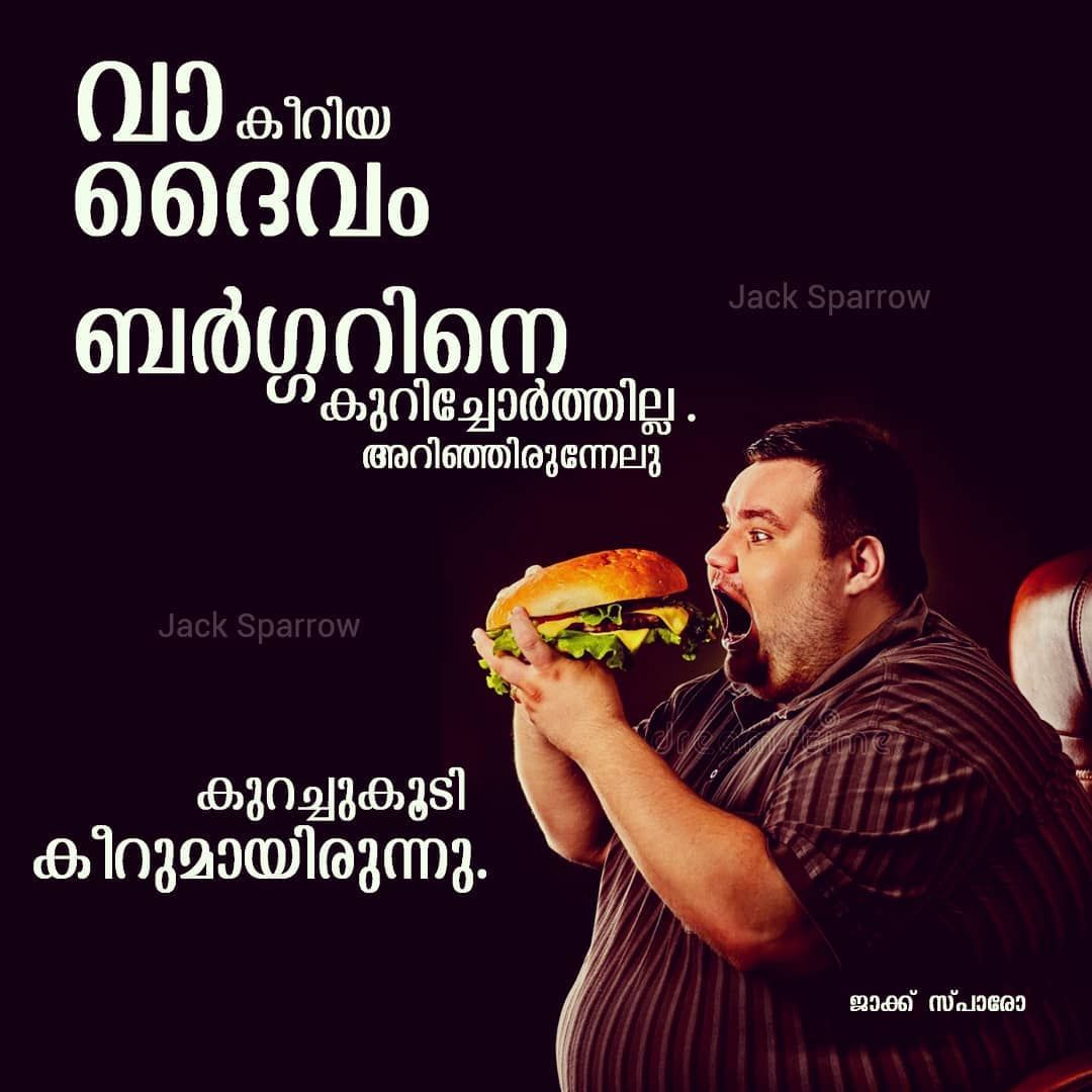 Image May Contain 1 Person Text And Food Malayalam Quotes Food Quotes Thoughts
