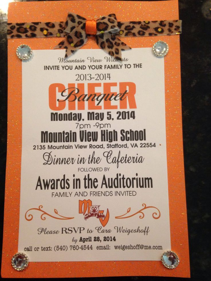 cheerleading banquet invitation ideas
