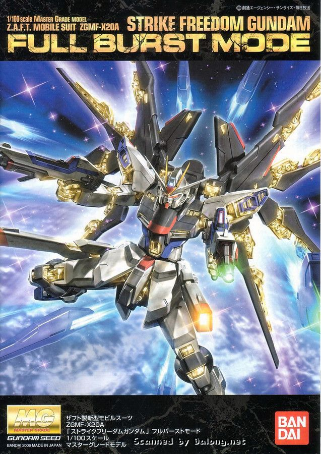 Mobile Suit Gundam Seed Destiny Artbooks Strike Freedom Gundam Full