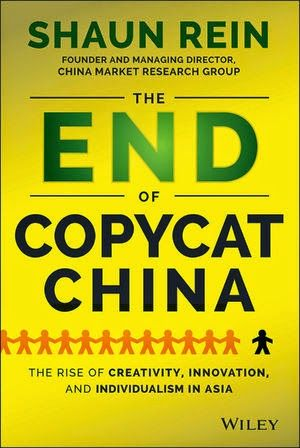 LIS Trends: BOOK (2014) The End of Copycat China: The Rise of ...