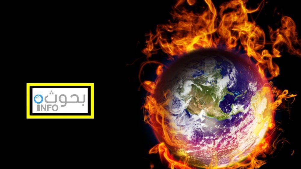 بحث حول ظاهرة الإحتباس الحراري Movie Posters Poster Art