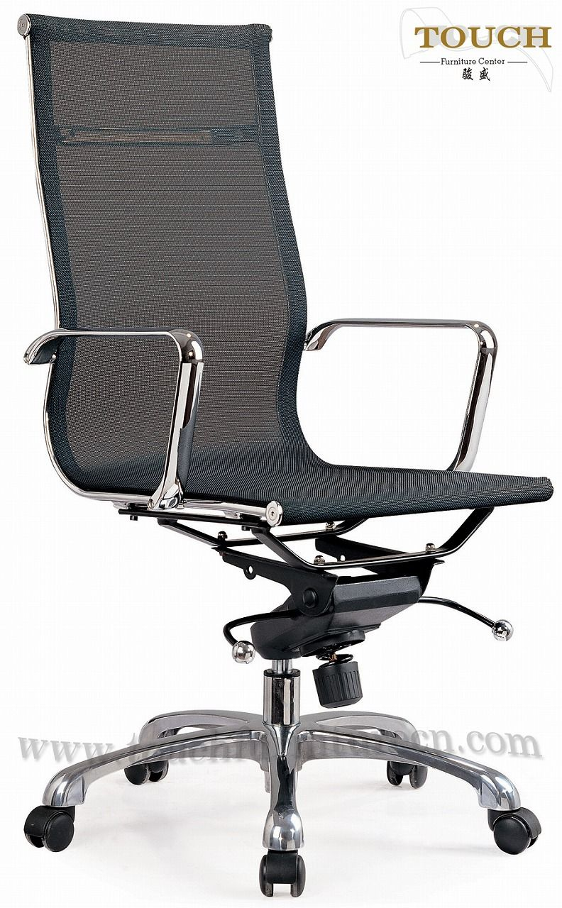 Awesome Perfect Lots Office Chairs 47 For Your Home Decoration Ideas With