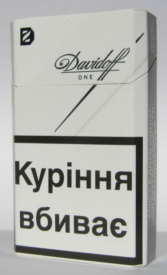 Buy Cheap Davidoff One Cigarettes Online | Buy Cheap