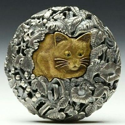 """Glass Dome Button Cat w// Long Circle Tail Vintage  Image 1 /& 3//8/""""  Free US Ship"""