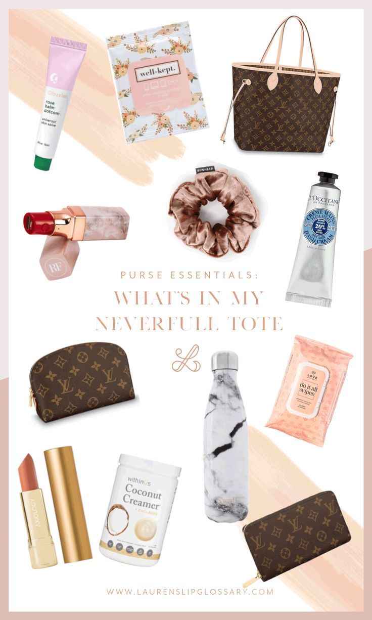 Purse Essentials Every Woman Should Have- Lauren's Lip Glossary #beautyessentials