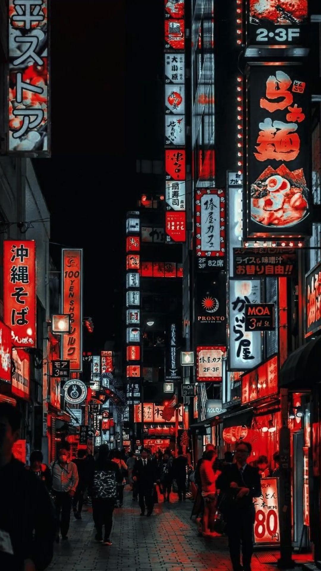 Japan | Tokyo | Night | Street Wear | Red Shades | City Center