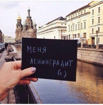 Пин от пользователя Maria Zhvavaya на доске Inspirational ...
