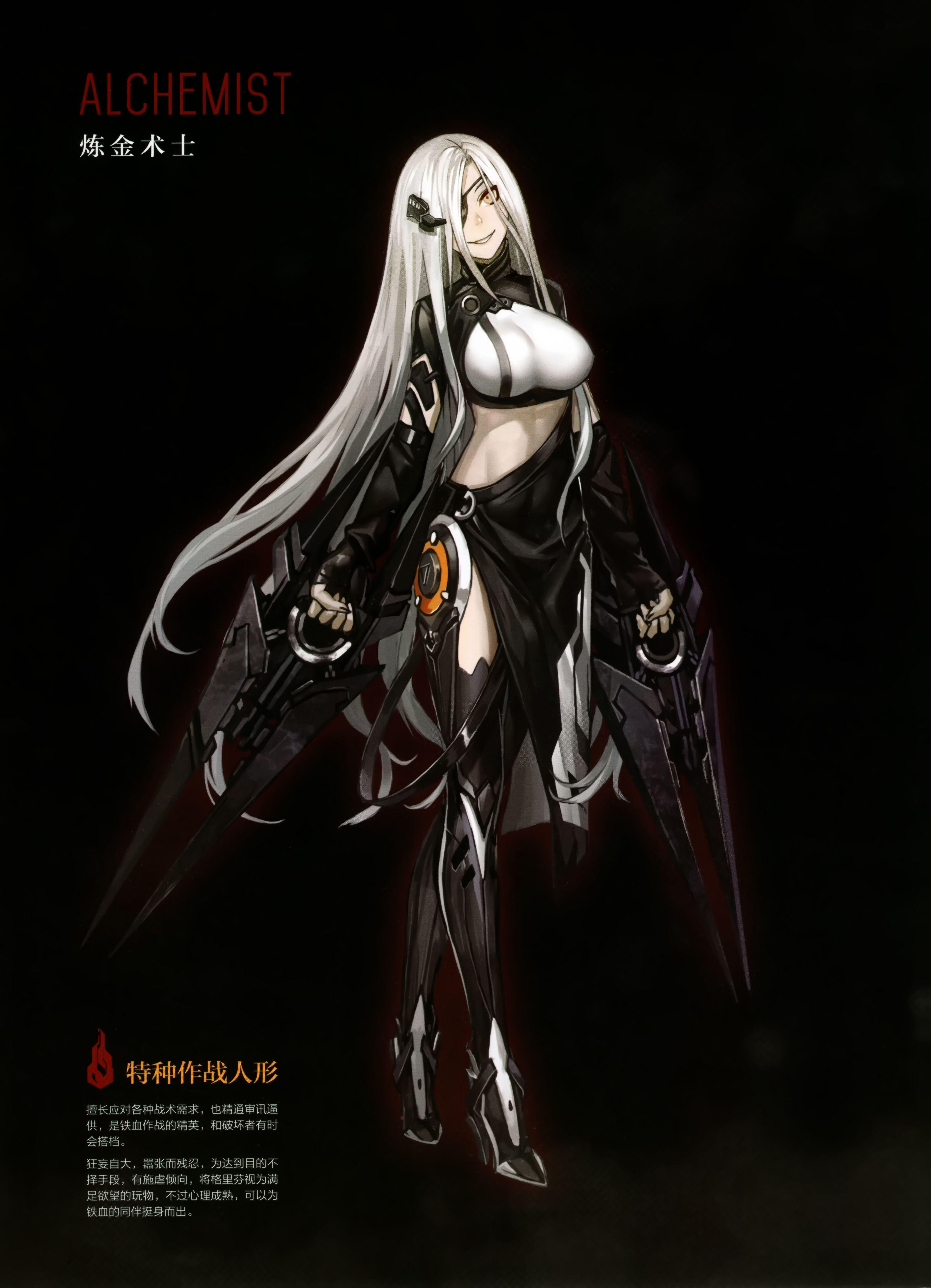 BW Scifi psycho female assassin  Girls frontline, Character art