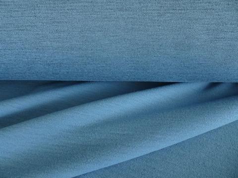 1.5m Explorer Blue 89% Merino 4% Spandex 7% Nylon 380g Interlock ...