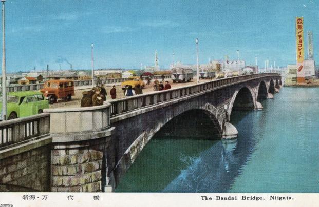 1958年 新潟県 昭和33年 新潟 万代橋 都市景観 風景 古写真