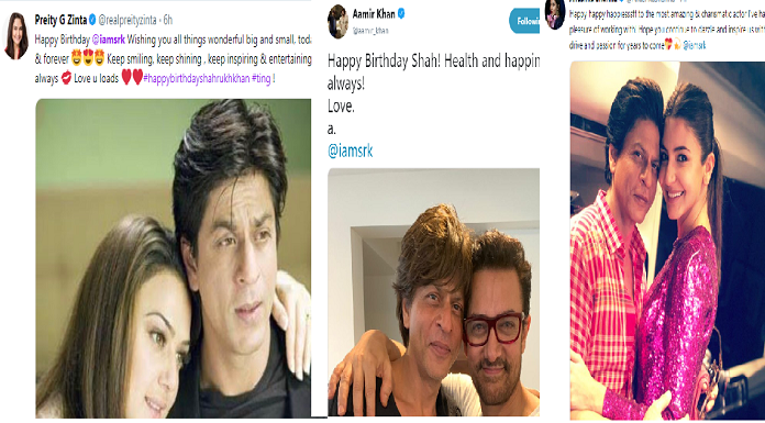 See How Celebrities Wish SRK In His BirthDay & Also Launch