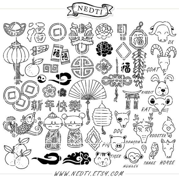 Chinese New Year Clipart Zodiac Hand Drawn Clip By Nedti