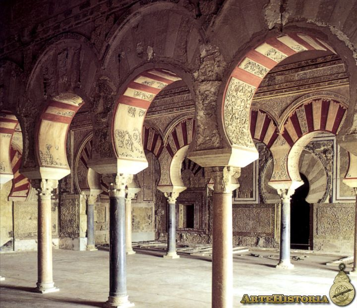 Sal n rico madinat al zahra c rdoba 936 960 arcos de - Medina azahara decoracion ...