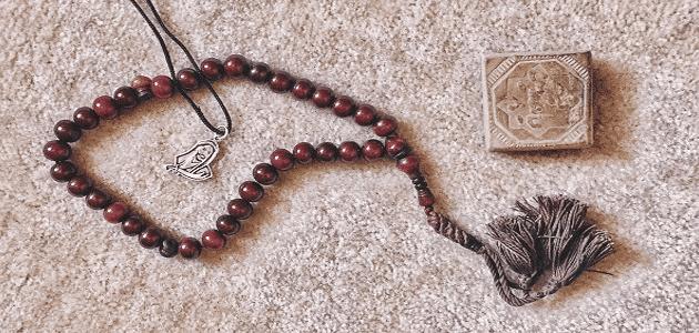تفسير رؤية السبحة في المنام للإمام الصادق Pendant Necklace Pendants Necklace