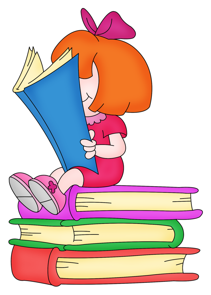 Картинки дети в библиотеке анимашки