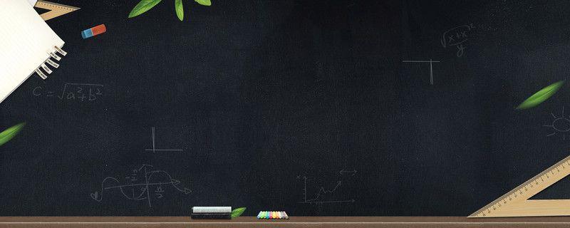 تاوباو الربع بسيطة الكرتون ملصق خلفية سوداء Simple Cartoon Cartoon Posters Black Backgrounds