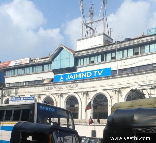 Jaihind TV in Thiruvananthapuram, Kerala