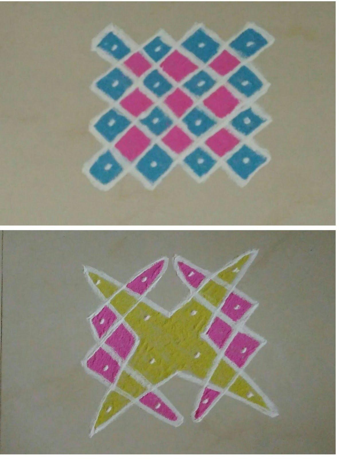 Begginer S Kolam Another Set Of 4 4 Dots Kolam I Am Sharing As