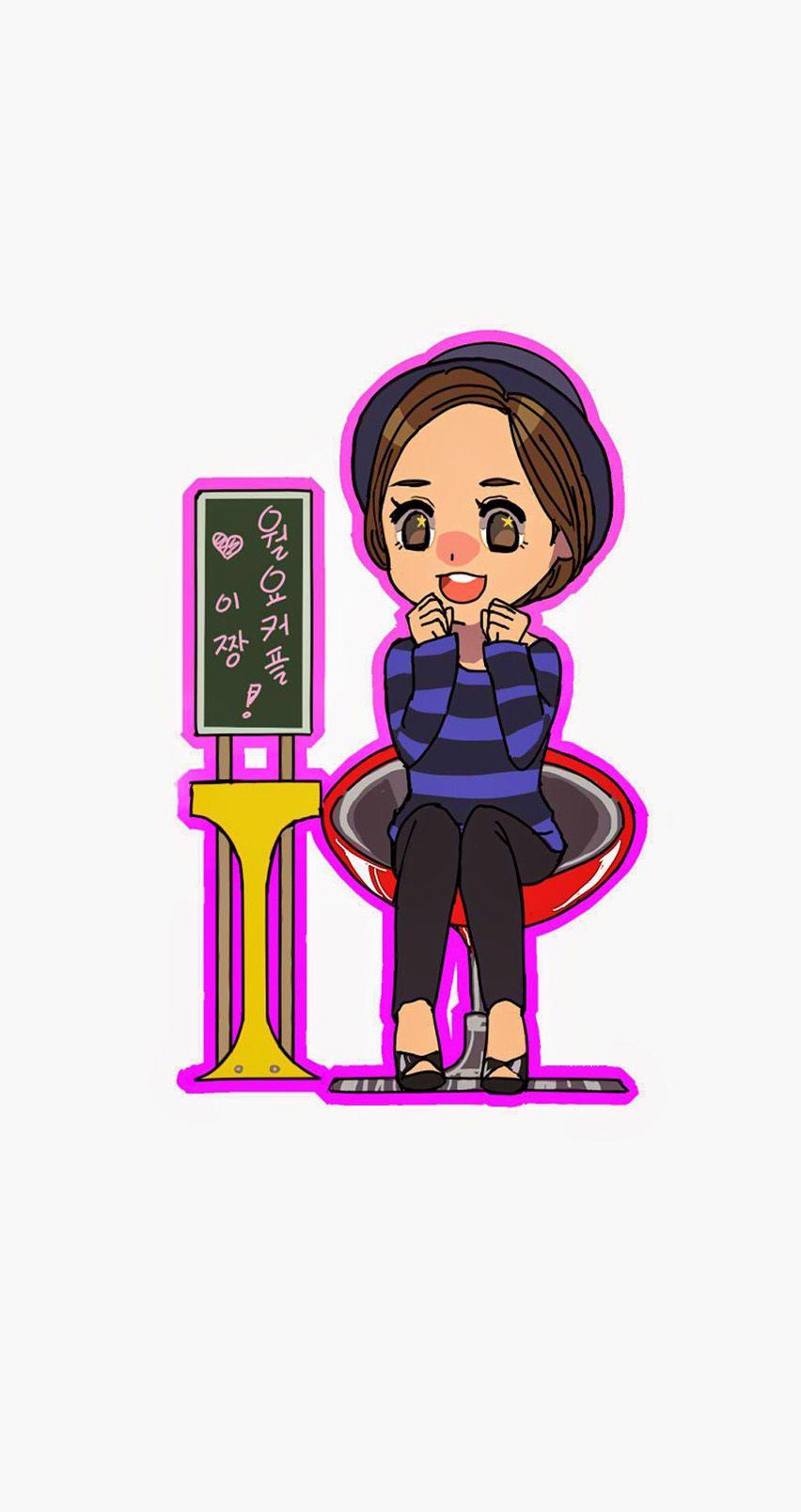 Wallpaper iphone korea - Korean Running Man Cute Cartoon Ji Hyo Wallpapers For Iphone Mobile9 Fanart