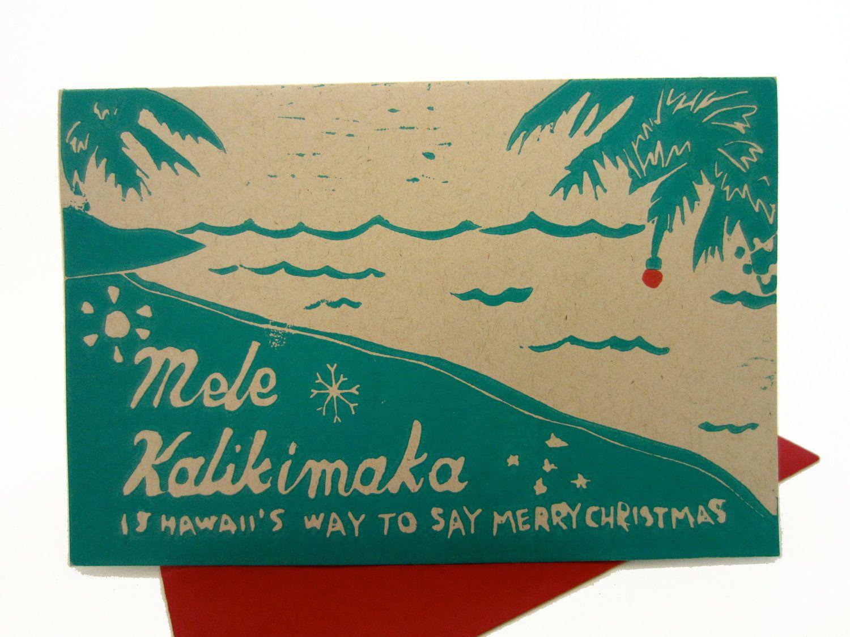 sea blue mele kalikimaka // holiday card inspired by christmas ...