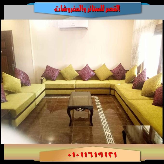 ركنة مودرن امريكي حديثة دهبي Home Decor Sectional Couch Furniture