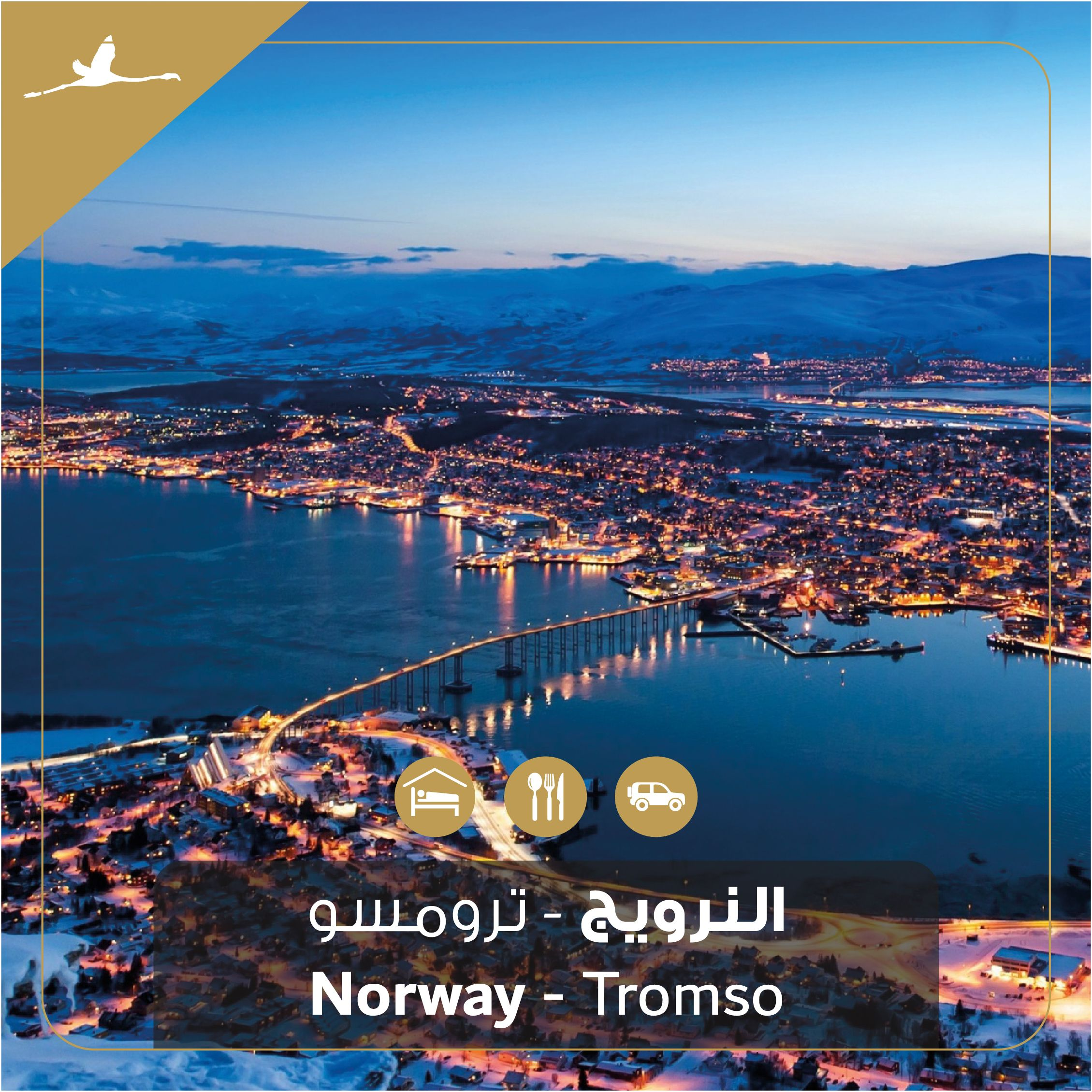 Best Of Norway Tromso 6 Days From Aed