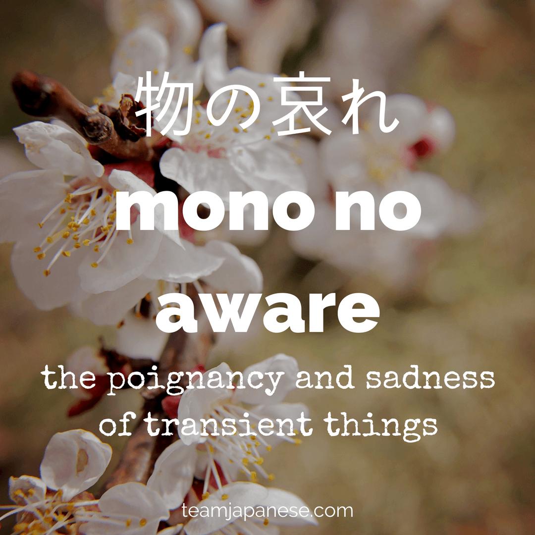 12 Beautiful And Untranslatable Japanese Words Sadness Japanese