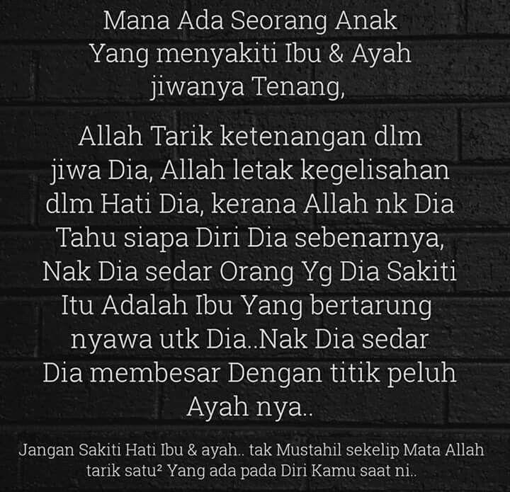 Pin On Islamic Reminders