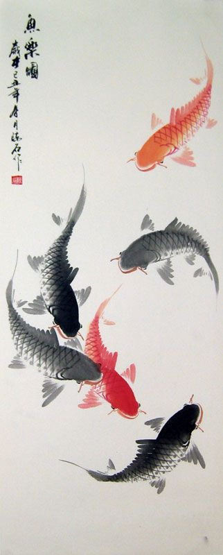 Chinese fish paintings fishes asian arts crafts for Chinese koi fish painting