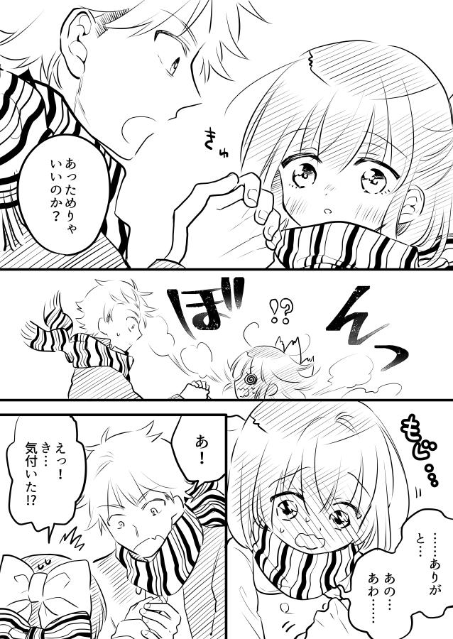 ゲイ 漫画 風紀委員長