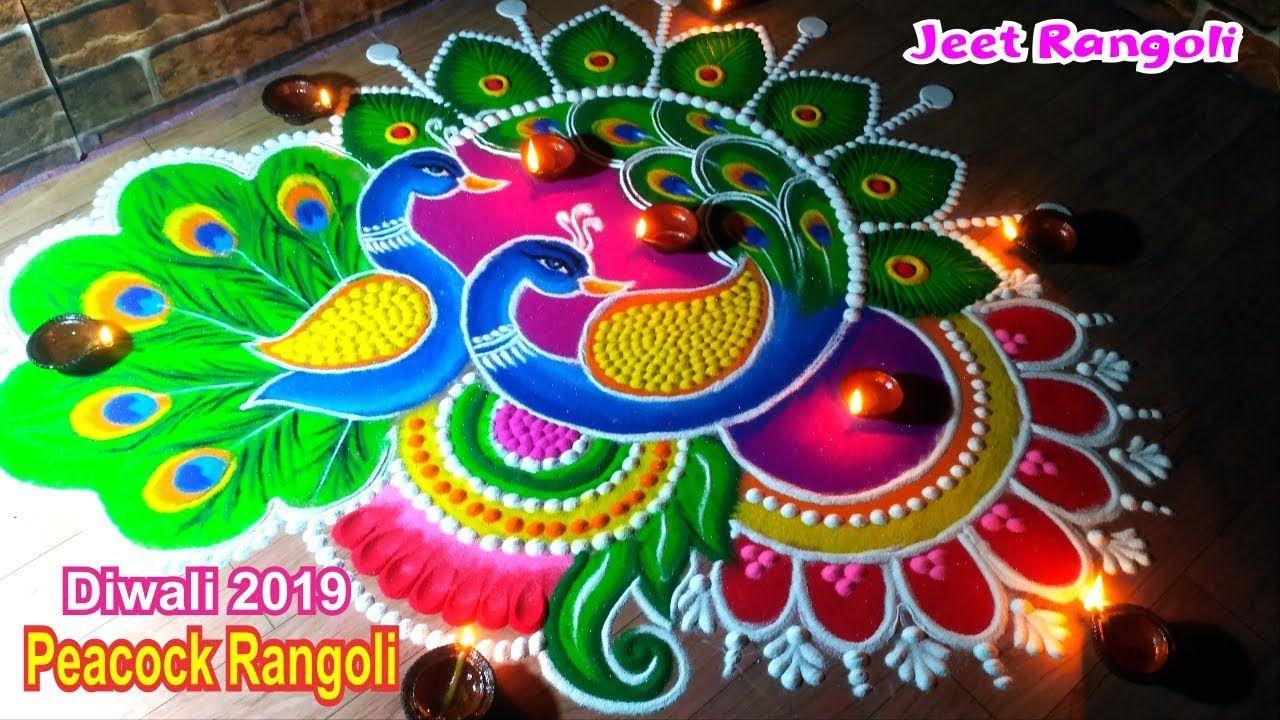 Big and beautiful peacock rangoli for Diwali. दिपावली के