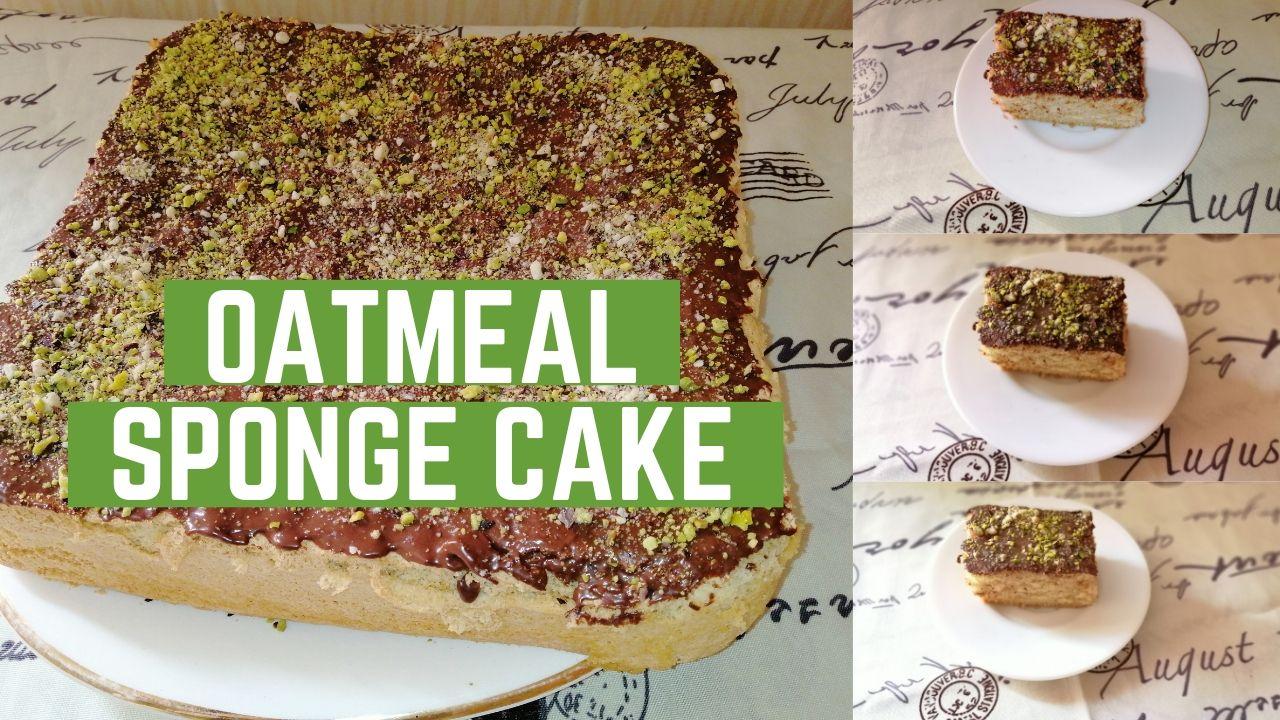 Healthy Oatmeal Sponge Cake أروع كيك بالشوفان لبناء الأجسام طريقة عمل كيكة الشوفان الصحية Oatmeal Breakfast Food
