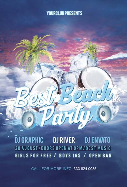 Free Beach Party Flyer PSD Template - http\/\/freepsdflyer\/free - pool party flyer template